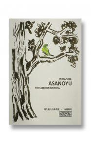 Watanabe Asanoyu Tokujou Kabusecha (cultivar Asatsuyu)