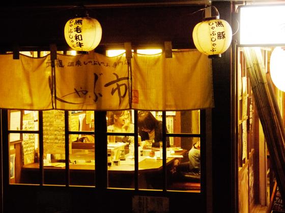 Urige Kneipe in der Stadt Kagoshima