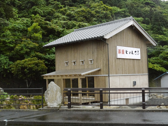 Teehaus am Waldrand auf der Insel Yakushima