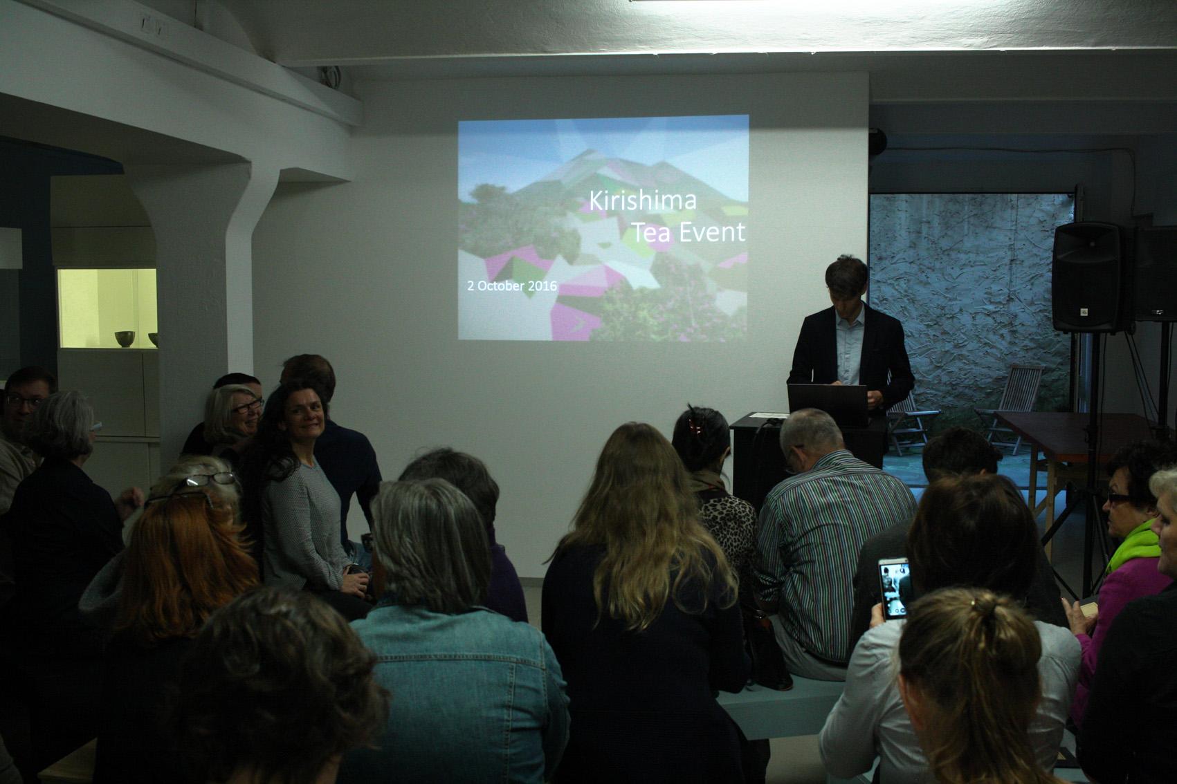Presentation at the Kirishima Tea Event 2016
