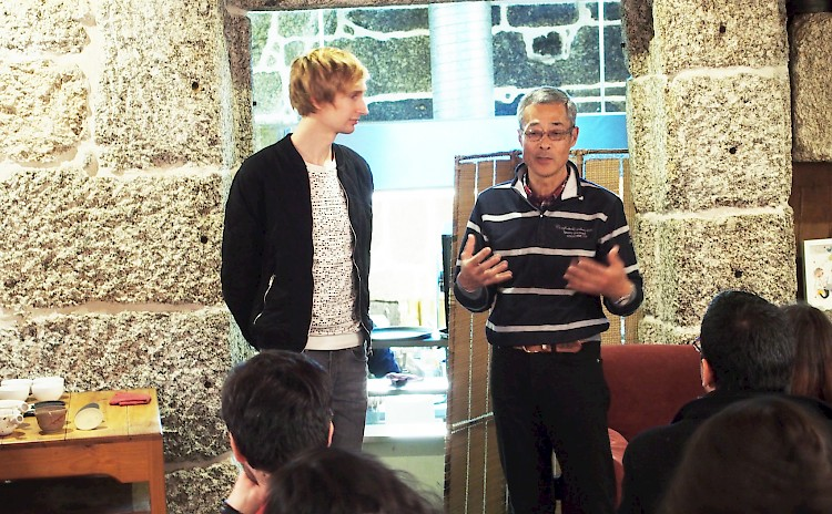 Shigeru Morimoto talking about green tea production